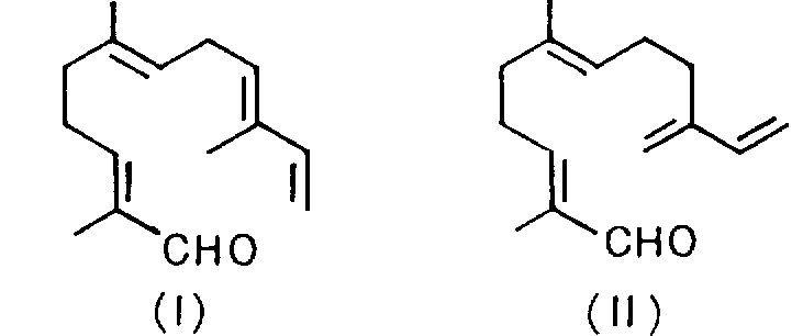 alpha-синенсаль (I) и beta-синенсаль(II)