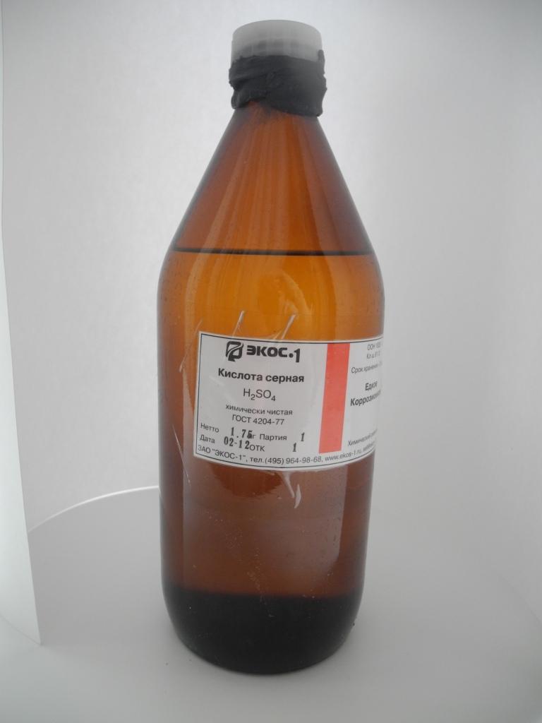Серная кислота (концентрированная)