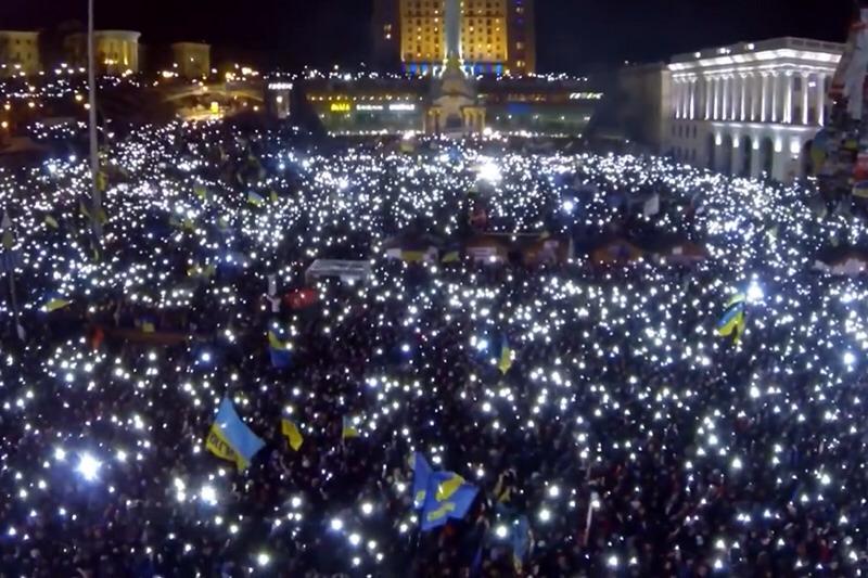 Майдан ліхтарики