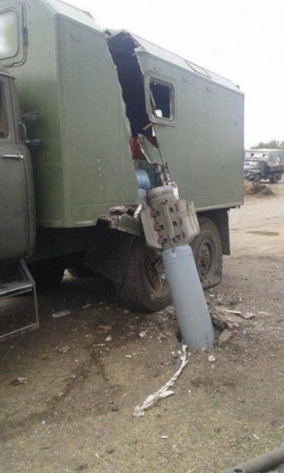 Неразорвавшаяся ракета от российского РСЗО «Смерч»