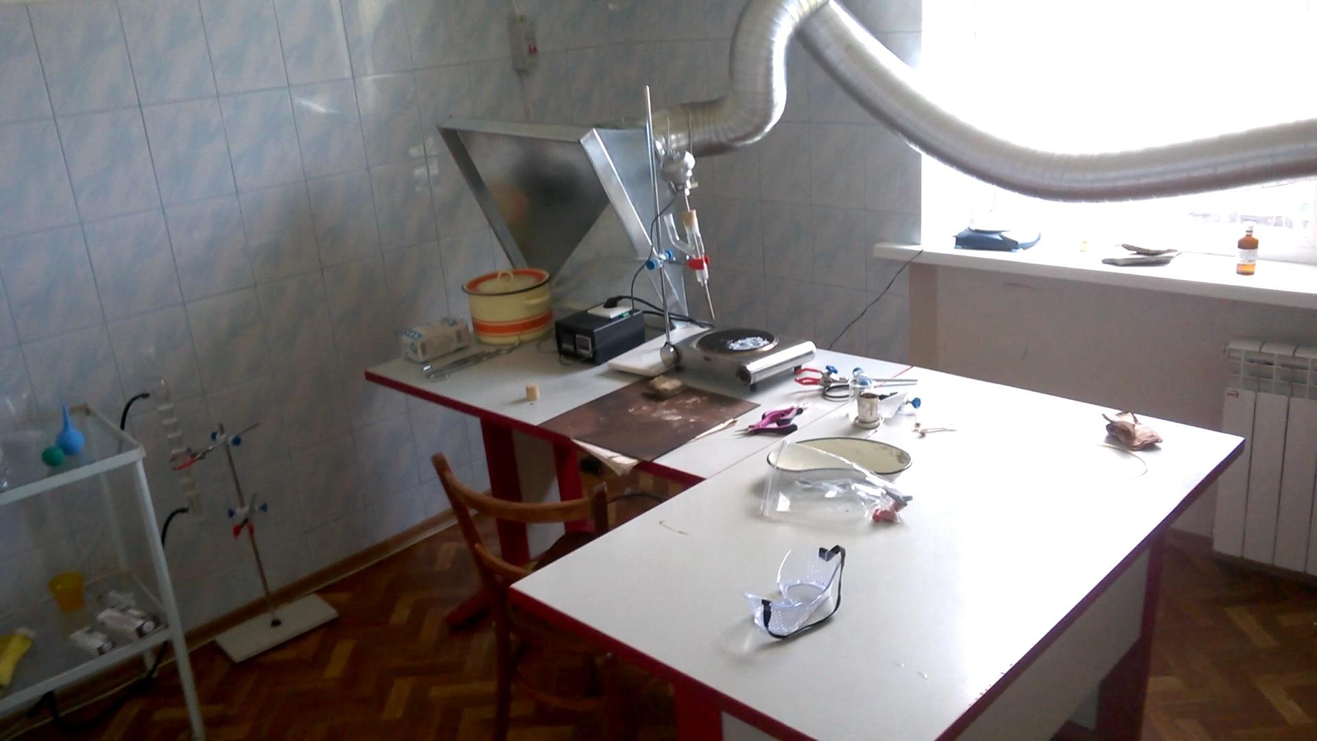 Химическая лаборатория. Chemical Laboratory