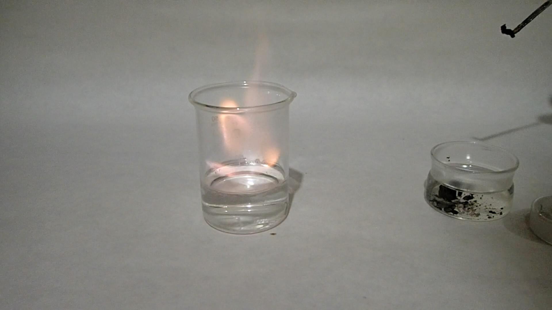 Metallic caesium. Caesium in air. Caesium and water. Caesium and ethanol. Металлический цезий. Цезий на воздухе (самовоспламенение). Цезий и вода. Цезий и этанол