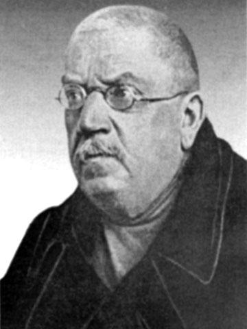 Владимир Александрович Плотников
