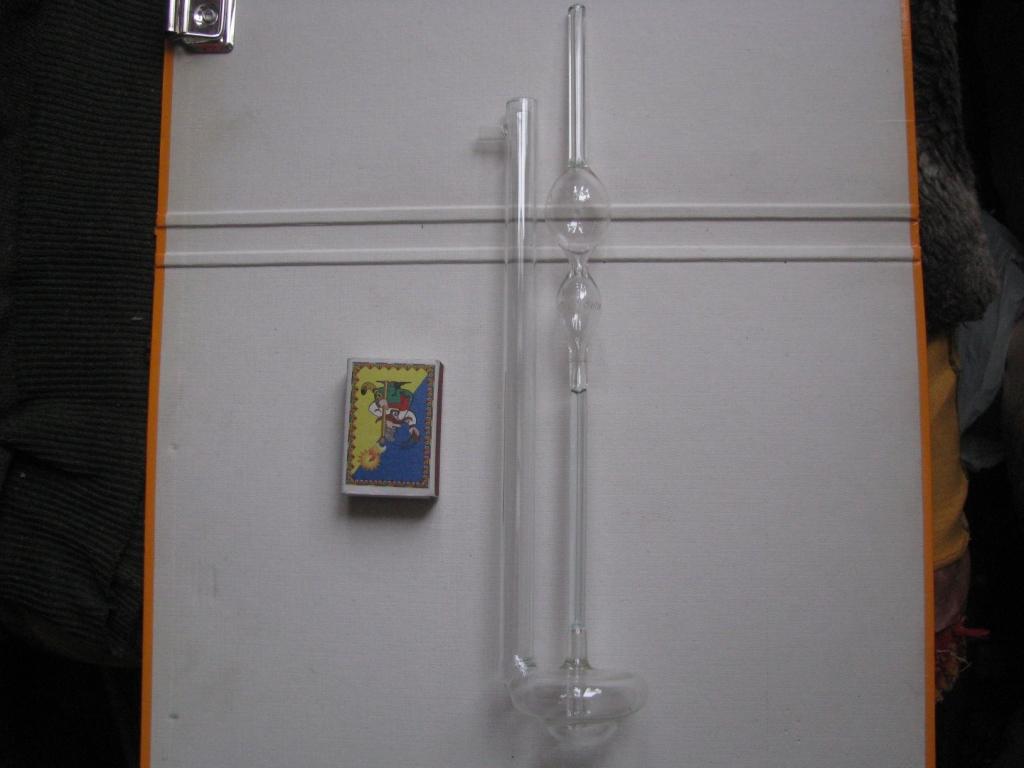 Вискозиметр (прибор для измерения вязкости)