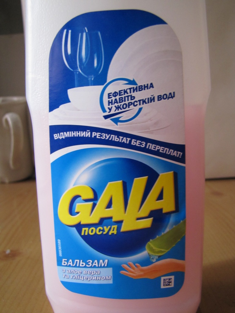 Моющее средство, использованное для выдувания мыльных пузырей