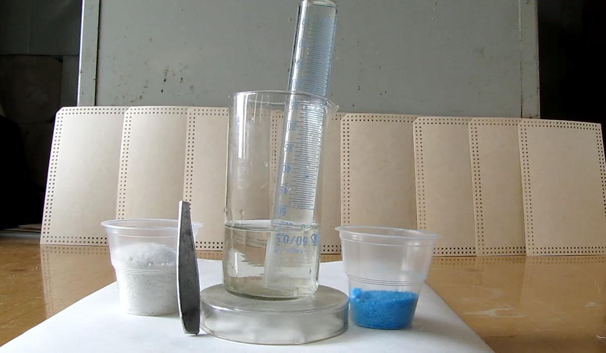 Реакция алюминия со смесью сульфата меди и хлорида натрия - Получение водорода