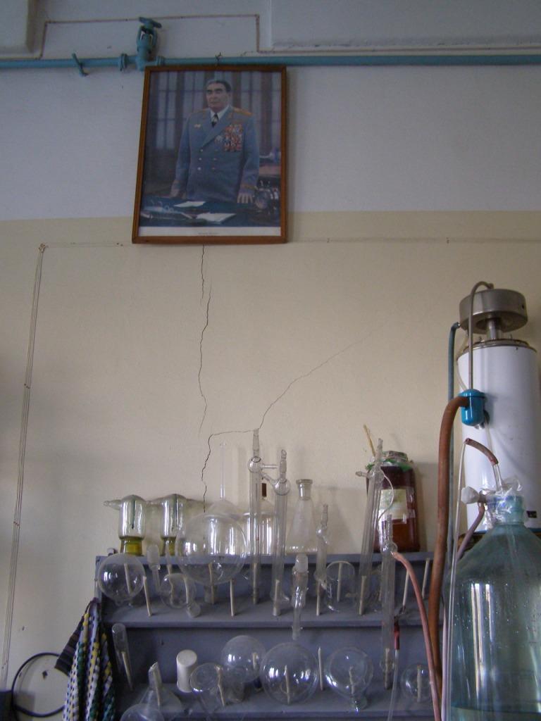 Лаборатория катализа (2006 г)