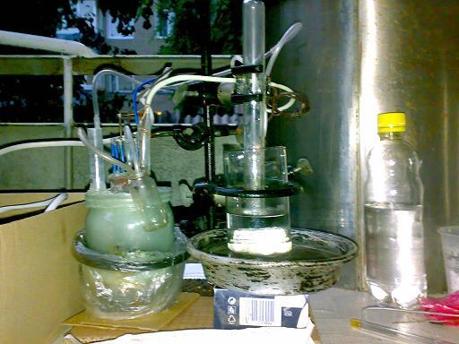 Химическая