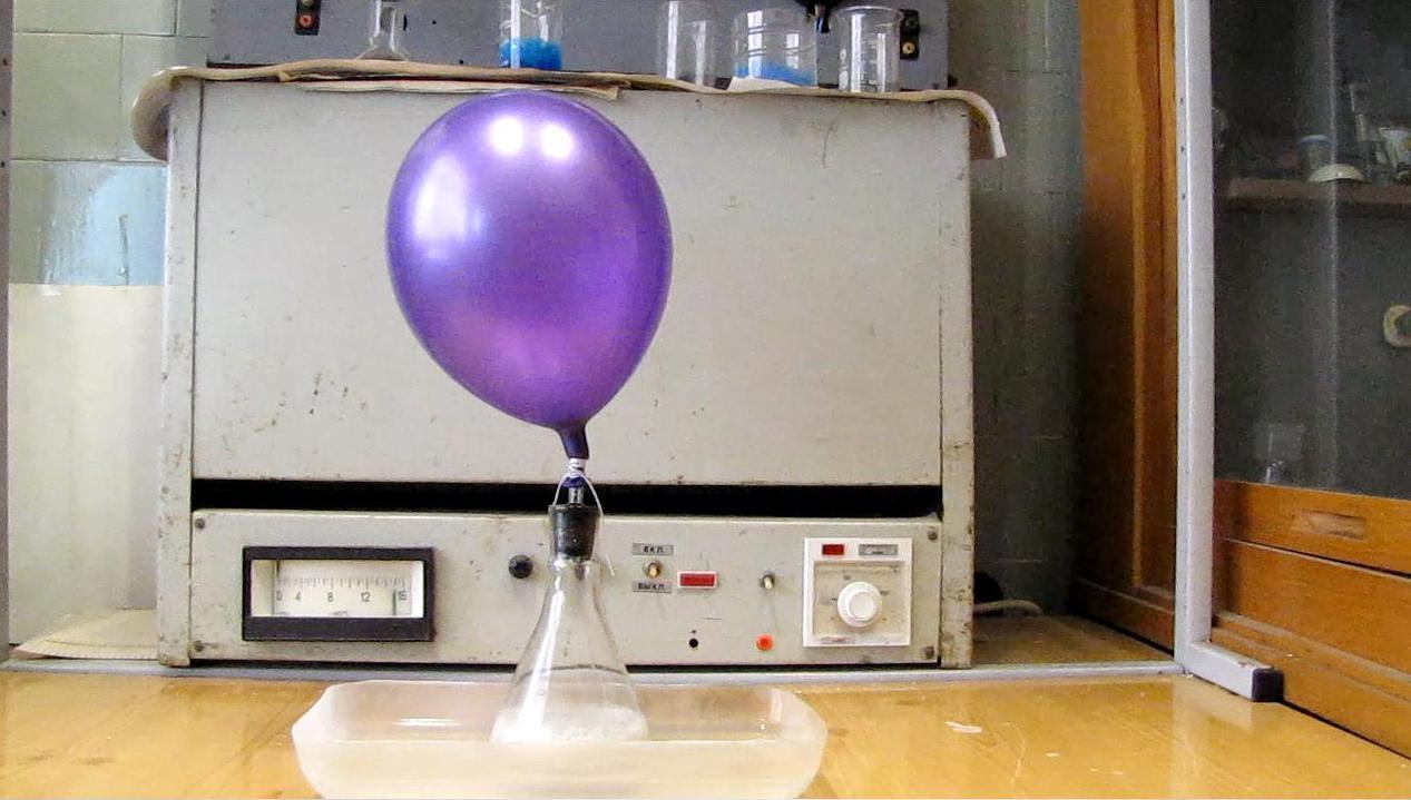 Наполним шарик водородом