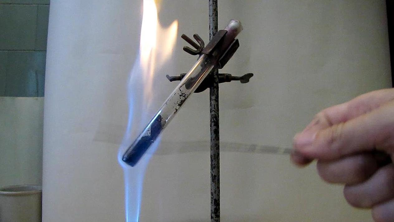 Пирофорный кобальт из формиата