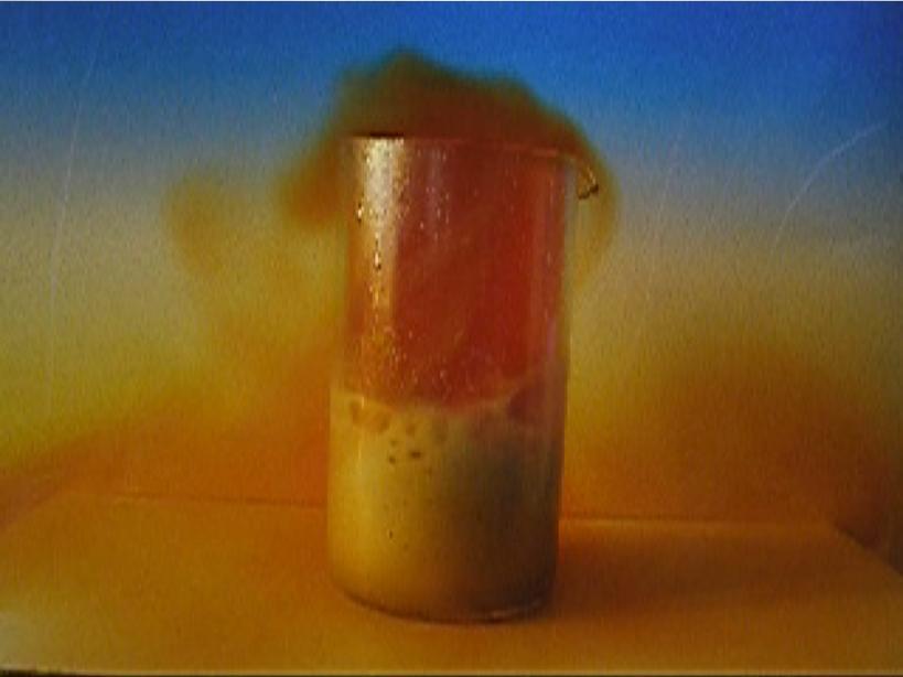 Восстановить действия красного фосфора с помощью соляной кислоты