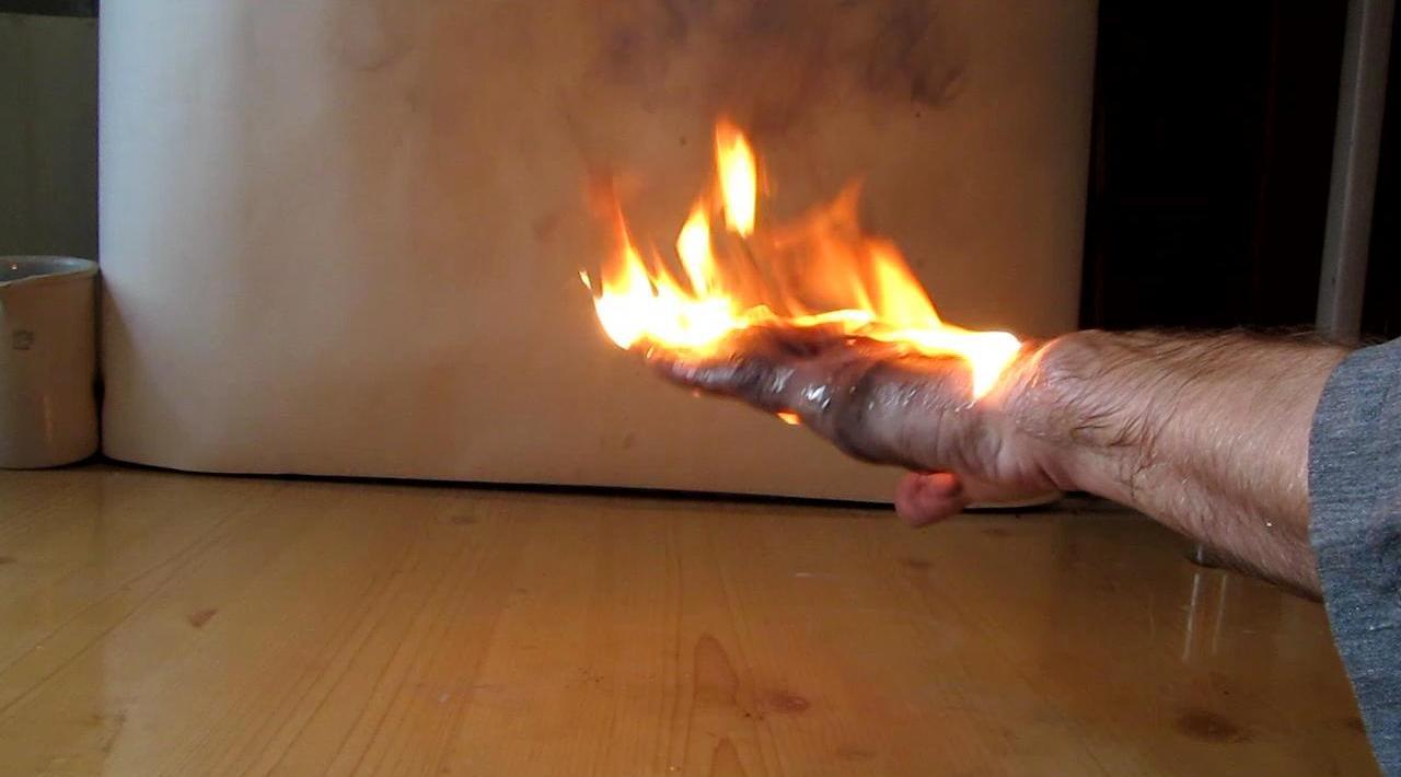 Холодный огонь