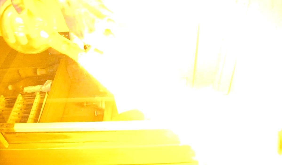 Взрыв водорода