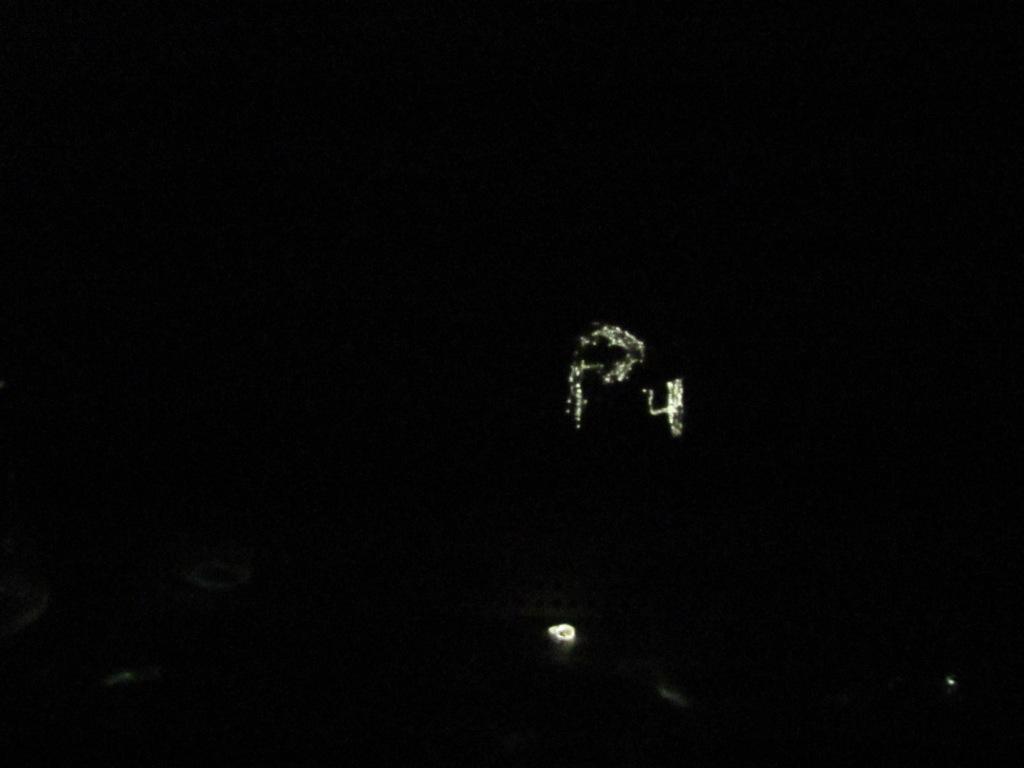Свечение белого фосфора