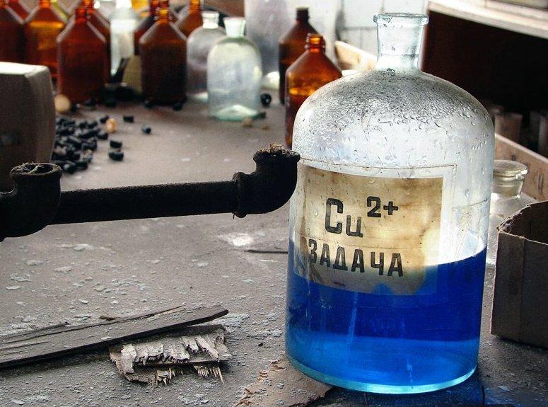 Заброшенные химические лаборатории