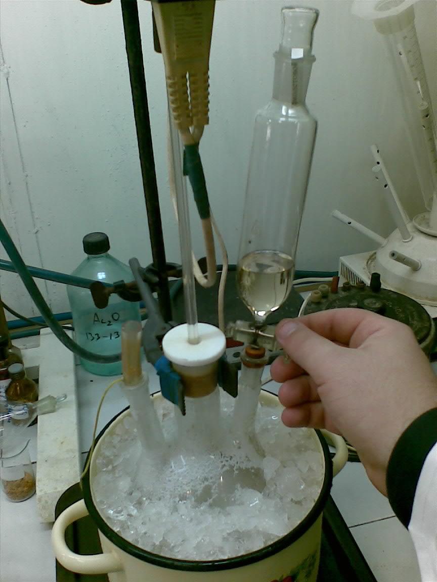 Лаборатория органической химии